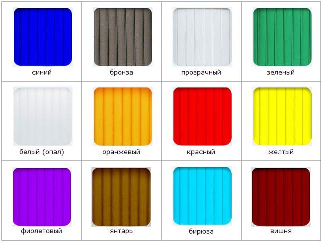 Цветной поликарбонат, цветовые решения сотового поликарбоната